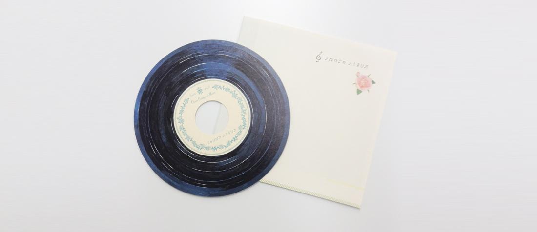 レコード型ツール