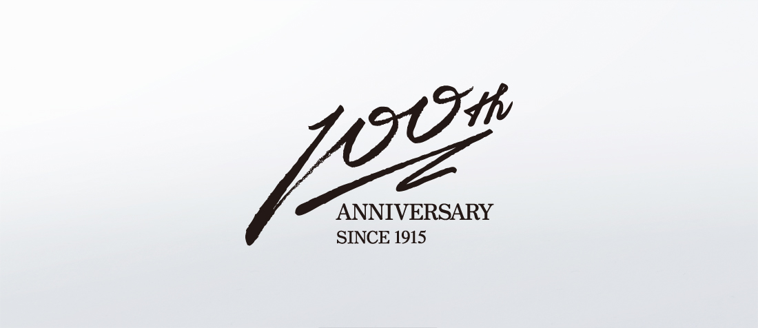 創立100周年ロゴ