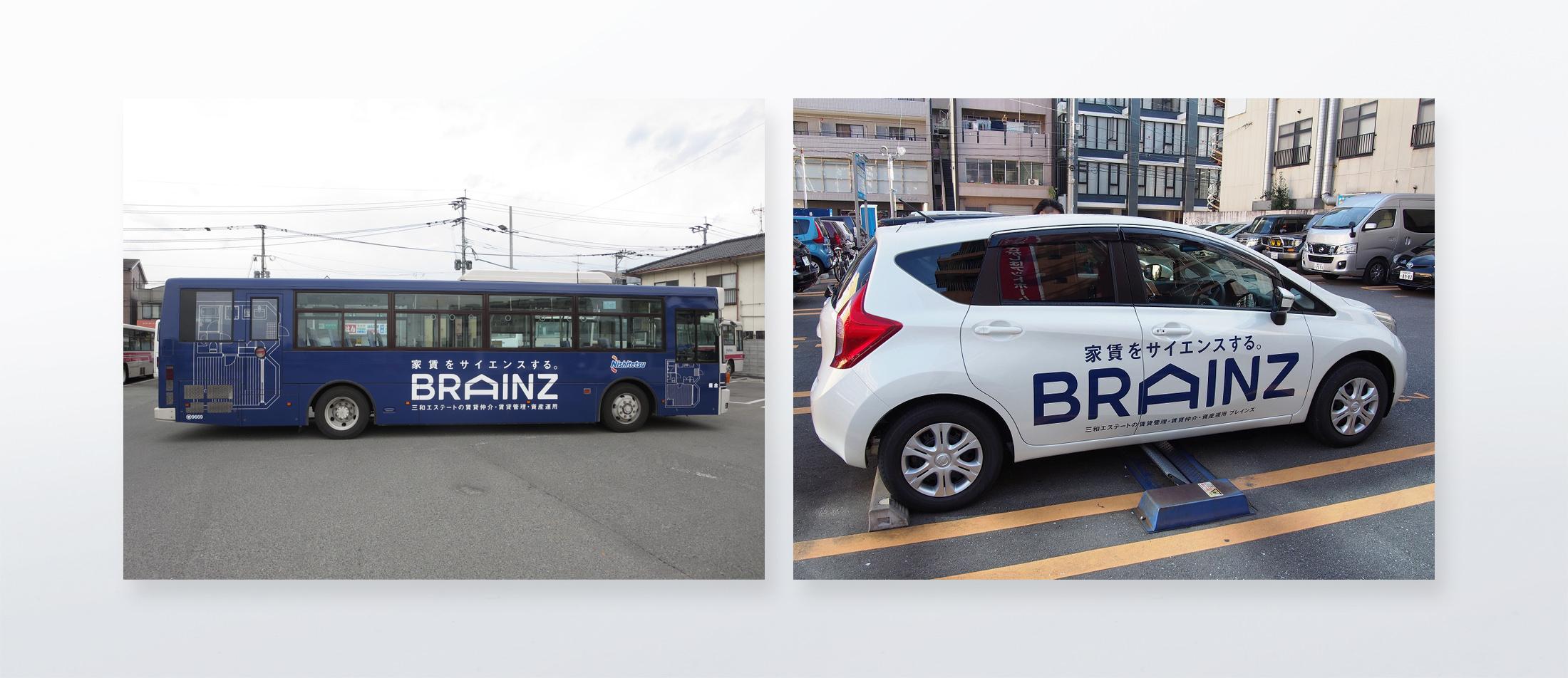 ラッピングバス広告・社用車