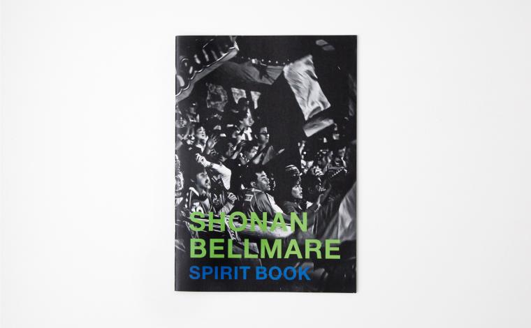 湘南ベルマーレ|スピリットブック