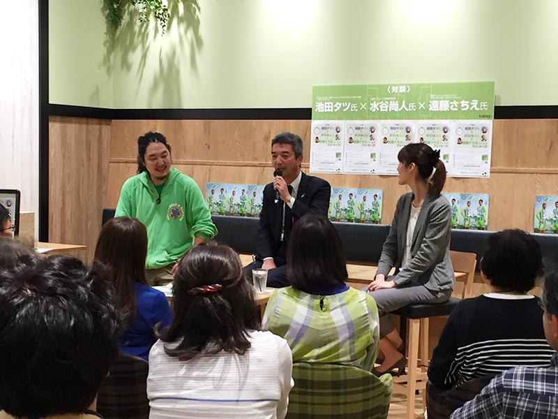 ▲左から著者の池田タツさん、代表取締役の水谷さん、営業部の遠藤さん。