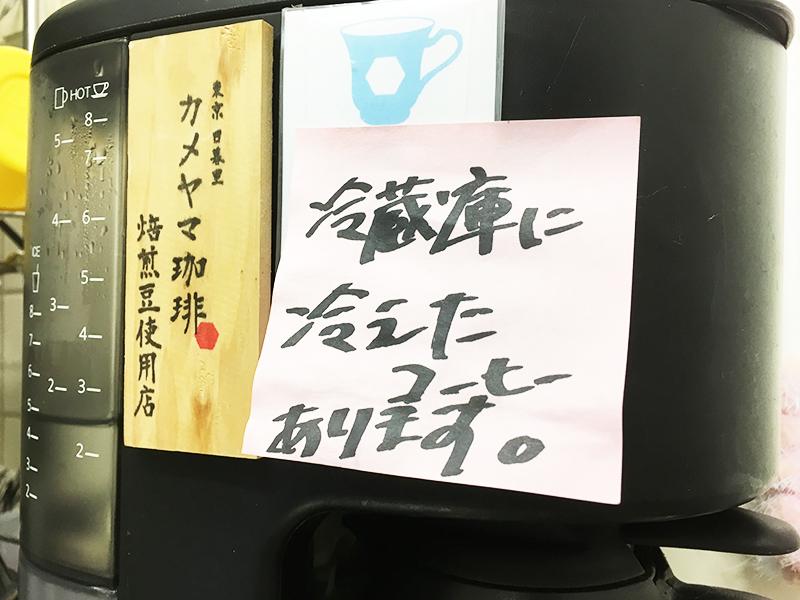 ▲こちらはコーヒーメーカー。パラドックスがブランディング(理念開発)のお手伝いをさせていただいた「タイガー魔法瓶」さんのものです。