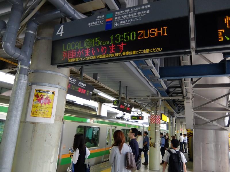 ▲渋谷から電車で1本。1時間足らずで鎌倉に到着します。