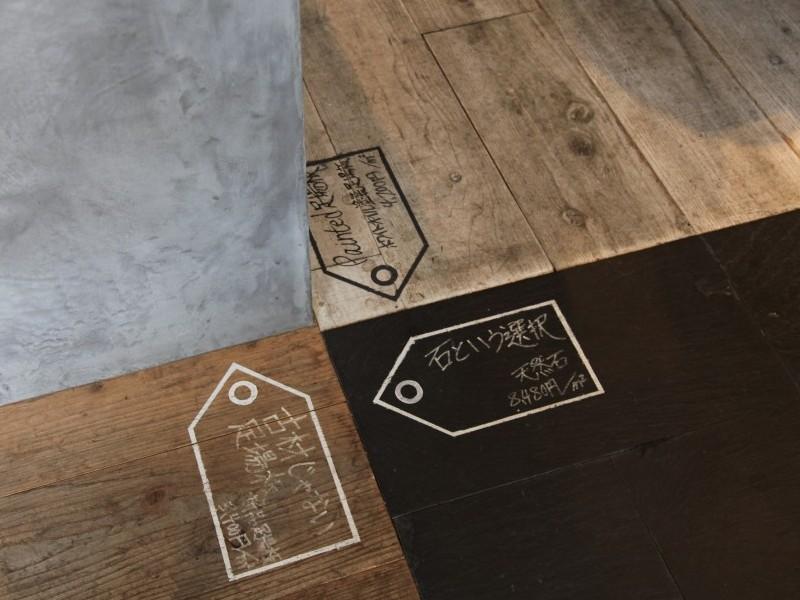▲床にも様々な素材が使われています。いたるところにある商品タグを見つけるのも楽しいです。