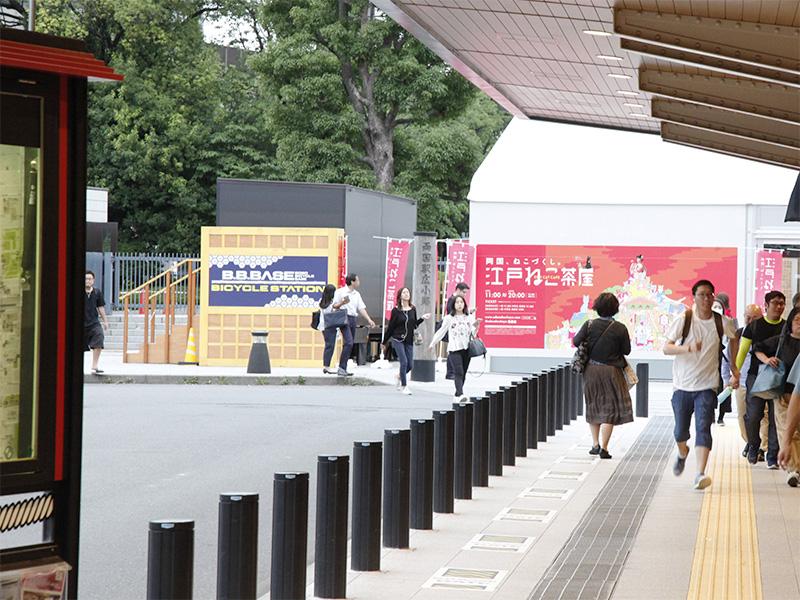 ▲JR両国駅西口を降りるとすぐ。