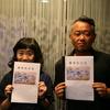 【oton+to】青山お父さん大学第1回レポート!