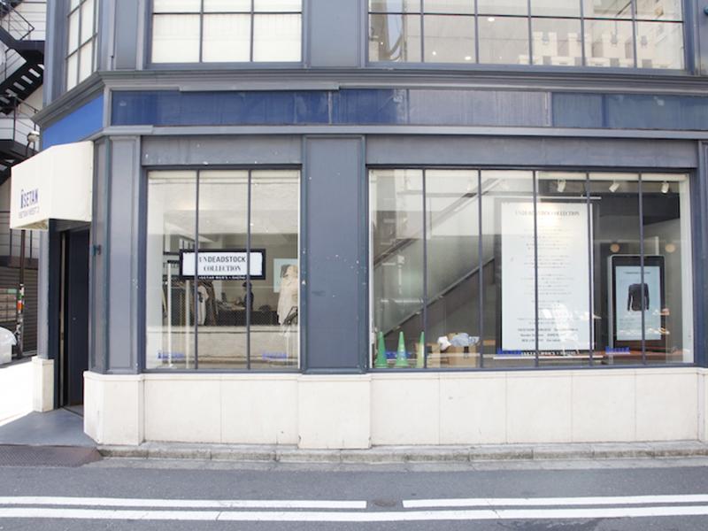 ▲ ヨーロッパの街並みのような。新宿の喧騒から一歩入っただけの場所とは思えません。