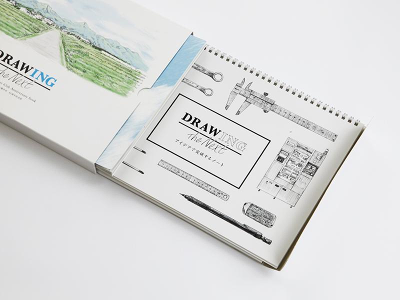 ▲ 記念誌の他には、真っ白なページを自由に使える『アイデアで突破するノート』。