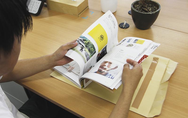 ▲チラリと目に入る興味をそそる他のページに後ろ髪をひかれながらも、日和屋さまのページを目指します。