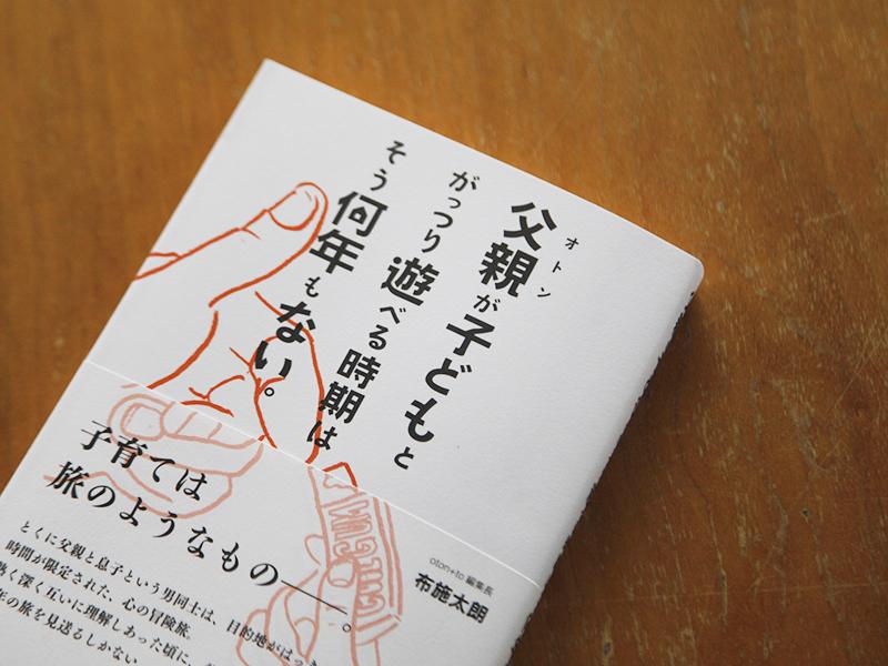 ▲ こちらは、日本で出版されているもの。現在、第4刷が決定。