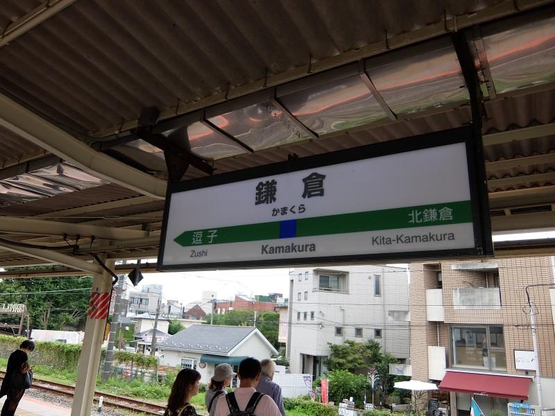 ▲着きました!東京と空気がちがう!