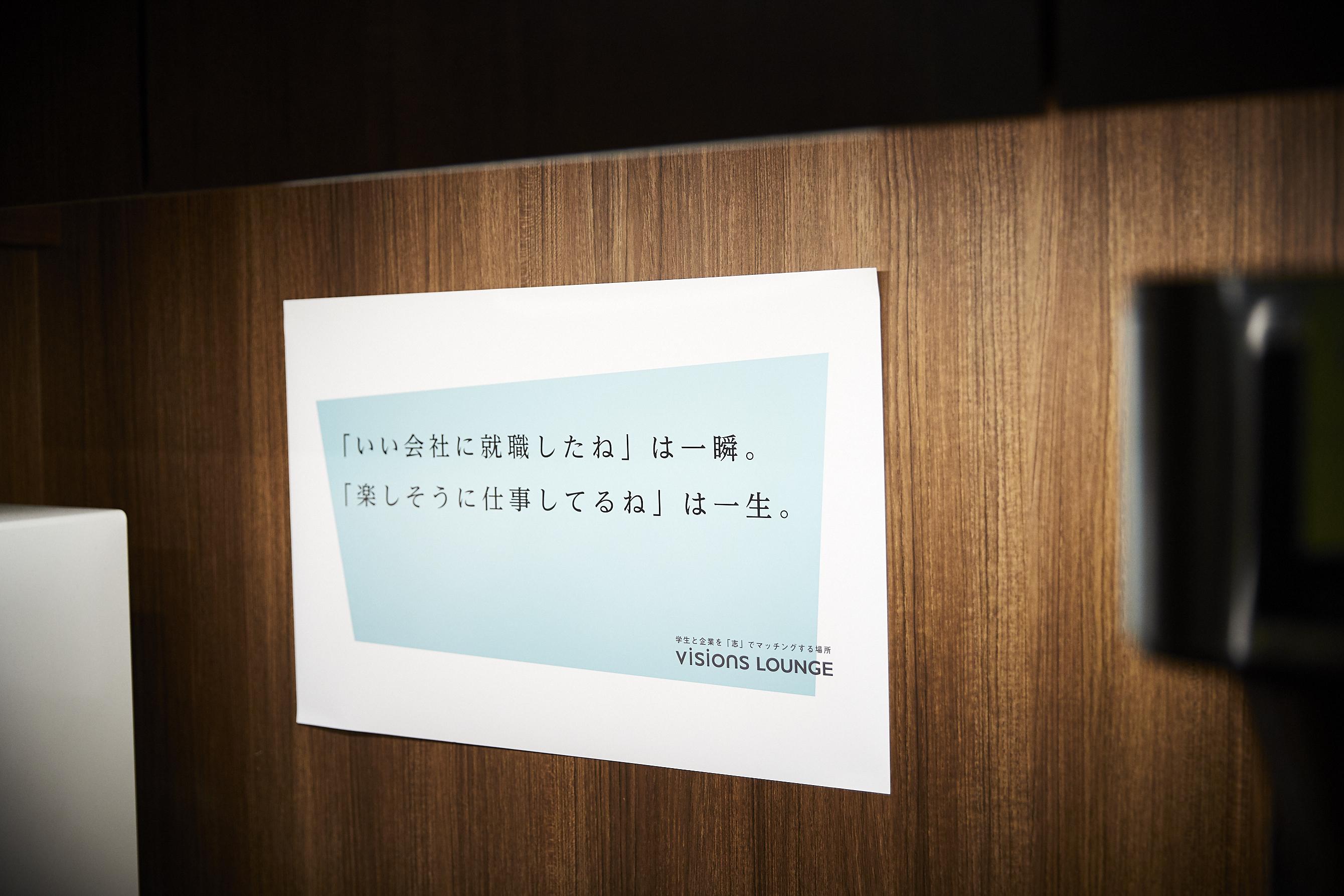 ▲入り口すぐ、小会議室あたりに掲示している張り紙たち。