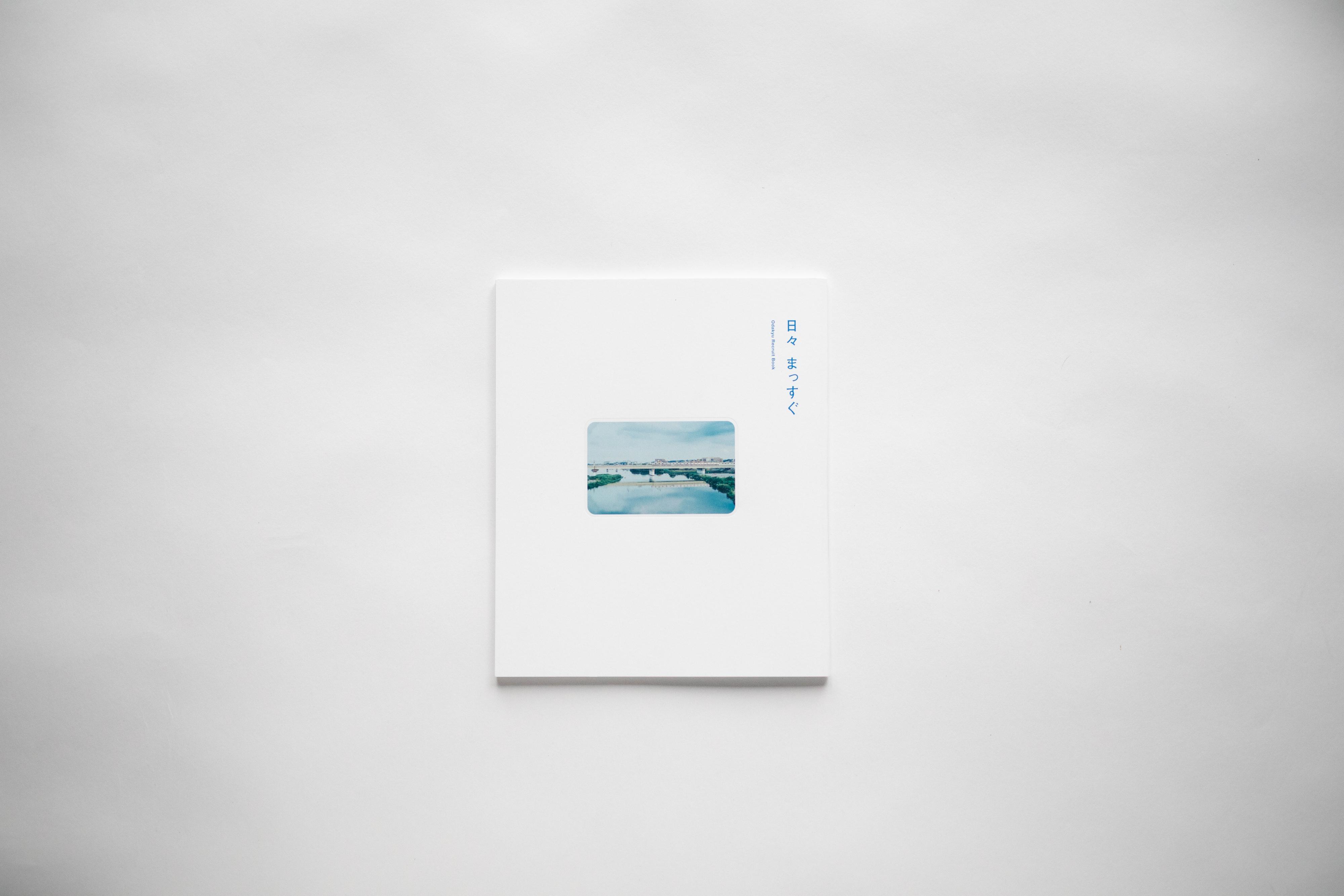 小田急電鉄株式会社