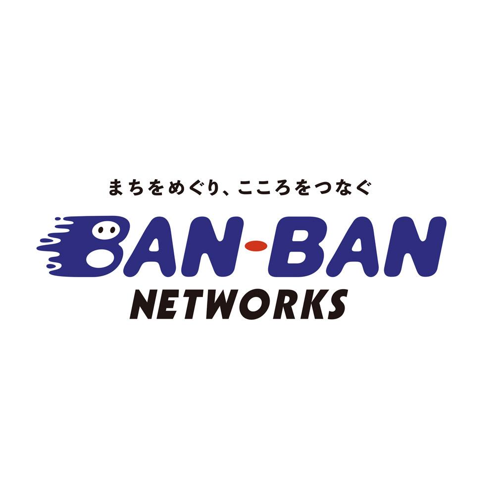 【RELEASE】プロジェクト紹介に、BAN-BANネットワークス株式会社様のインナーブランディングを追加しました。