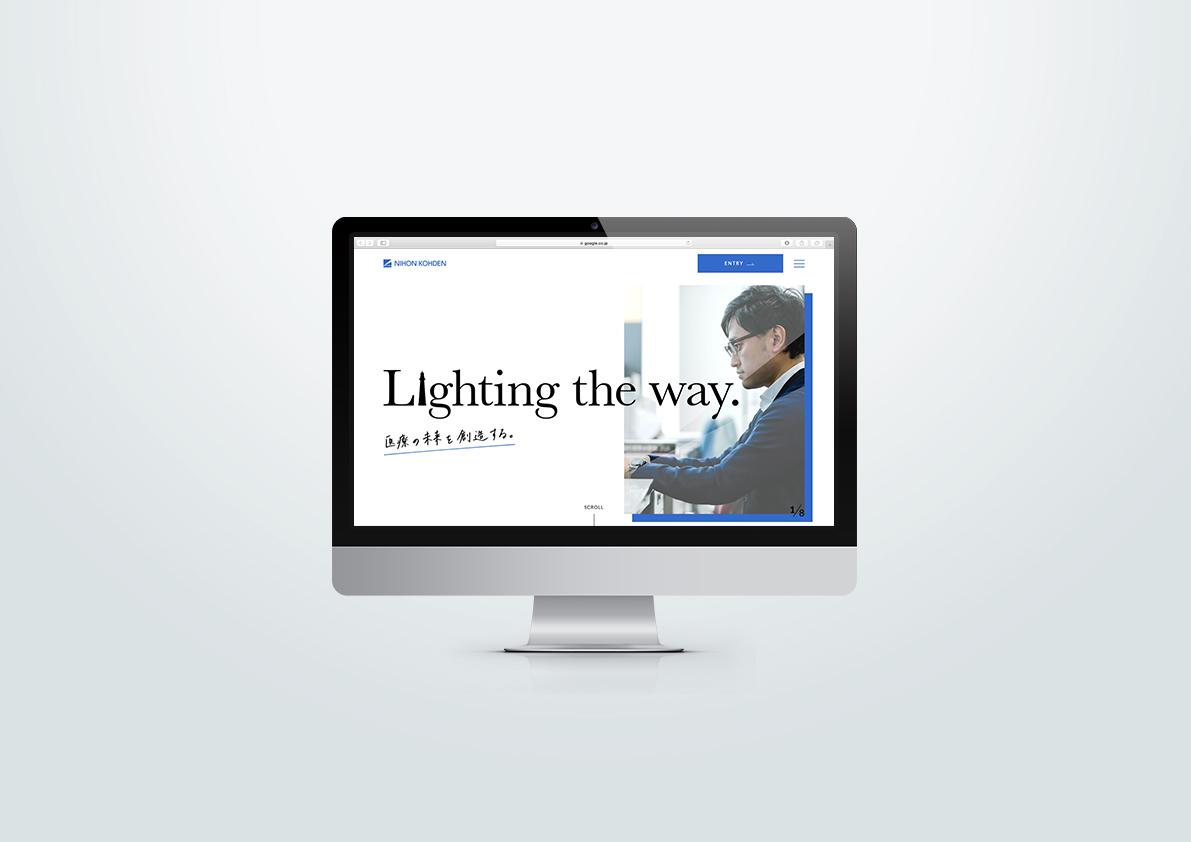 日本光電工業株式会社|新卒採用サイト