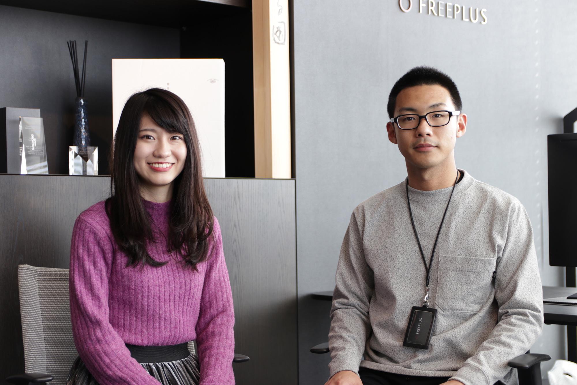 200人を超える規模では、日本で初めて本格的に「ティール組織」を始めたと言われる株式会社フリープラス様。