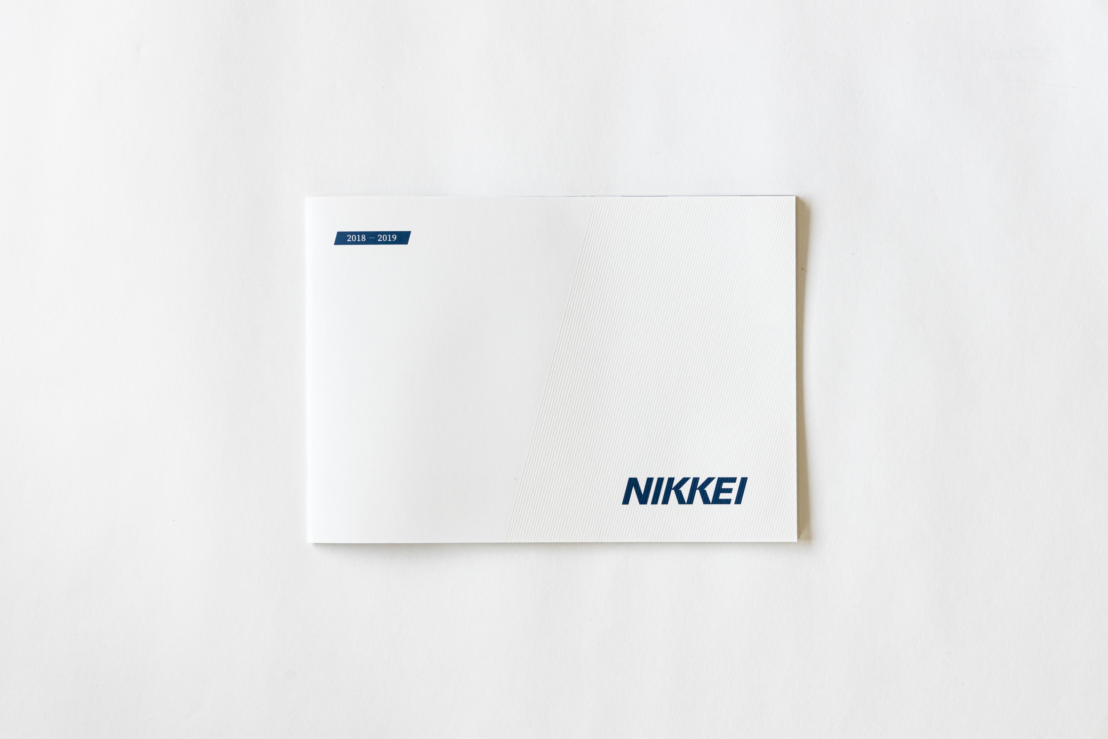 株式会社日本経済新聞社|コーポレートパンフレット