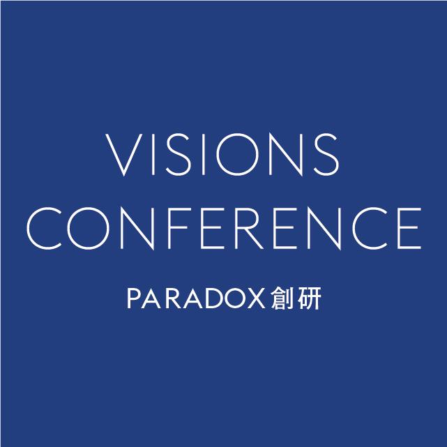 【VISIONS CONFERENCE】「PARADOX創研」主催のオンラインカンファレンスを開設いたします!