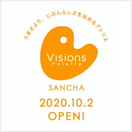 10月2日(金)、Visions Palette2号店が三軒茶屋にオープン!