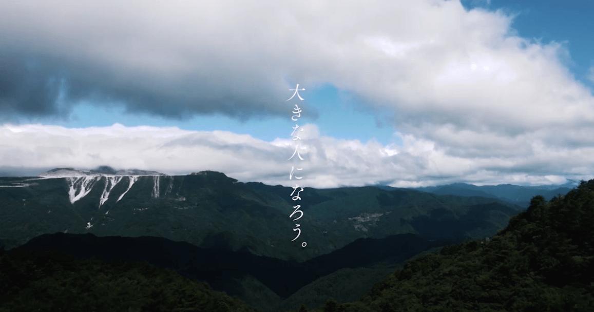 日鉄鉱業株式会社|ブランディングムービー/採用ムービー